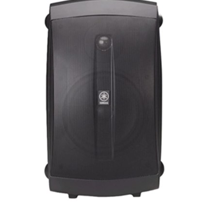 Yamaha NS-AW350B All-Weather Indoor/Outdoor 2-Way Speaker