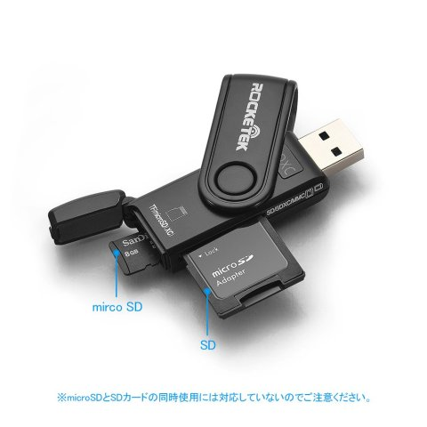 Rocketek USB3.0 microSD/SDカードリーダー/ライター メモリカードリーダー SDXC、SDHC、UHS-I SDカード、 TF/Micro SD カード対応 RT-CR5