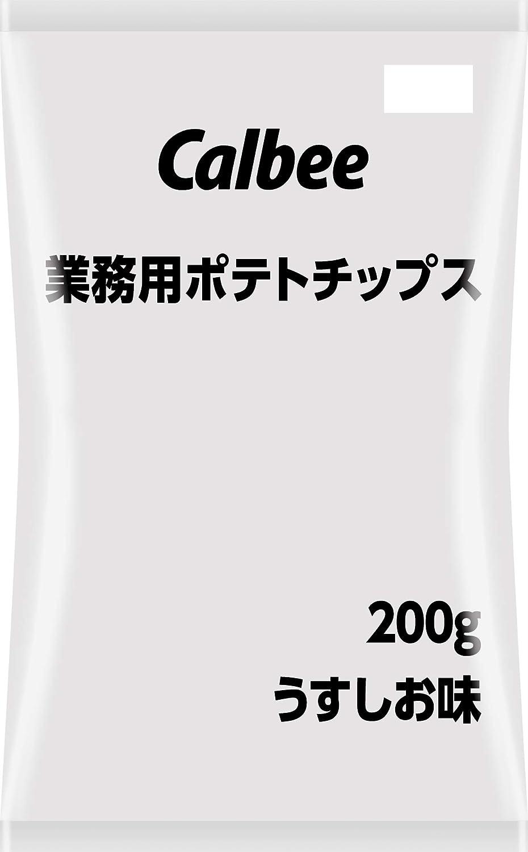 神ポテチ(カルビー 業務用ポテトチップス うすしお味 200g×6袋)