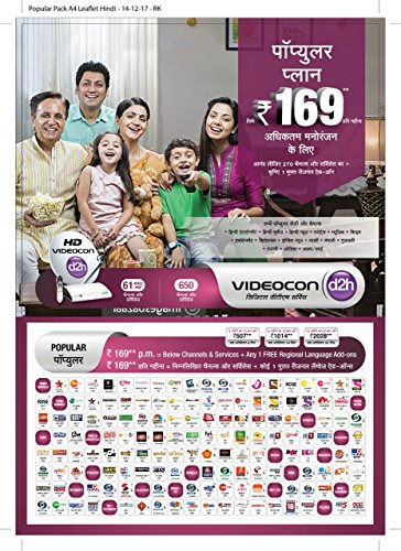 Videocon D2H HD Digital Set Top Box with 1 month popular pack free 3
