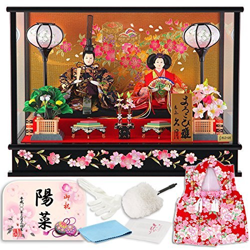 Hina Doll Hisashi Hinagana Dolls Chicks Decorative Royal Decoration Joy and Chicks with Music Box A Kotobuki Figure Pattern h303-k-4-38-abcd