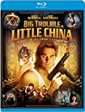 Big Trouble in Little China poster thumbnail