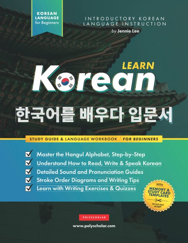 Learn Korean – The Language Workbook for Beginners: An Easy, Step
