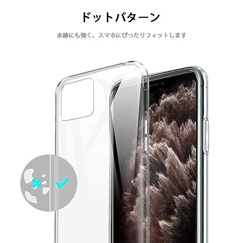 iPhone 11 Pro Max ケース SHINEZONE透明高品質TPU耐衝撃防指紋全面保護カバー(iPhone11ProMaxクリア)