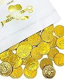 SweetGourmet Milk Chocolate Gold 50c Coins | Premium Belgian Chocolate | 2 Pounds Bag