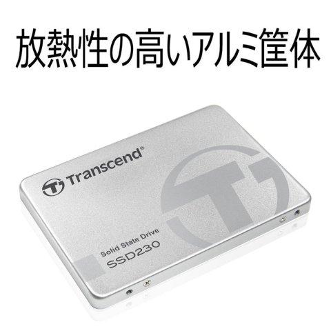 Transcend SSD230S アルミ筐体