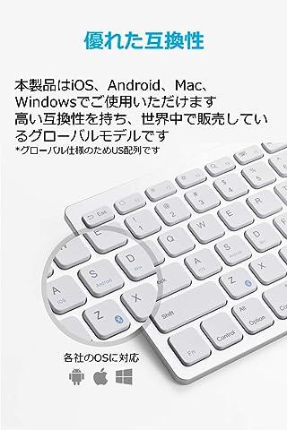 Anker ウルトラスリム Bluetooth ワイヤレスキーボード キー配列