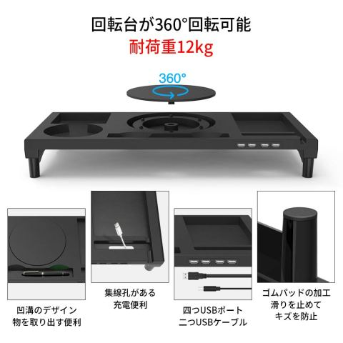 EAYHM モニター台 KM-01 各部名称