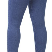 Curvify 764 Women's Butt-Lifting Skinny Jeans | High-Rise Waist, Brazilian Style