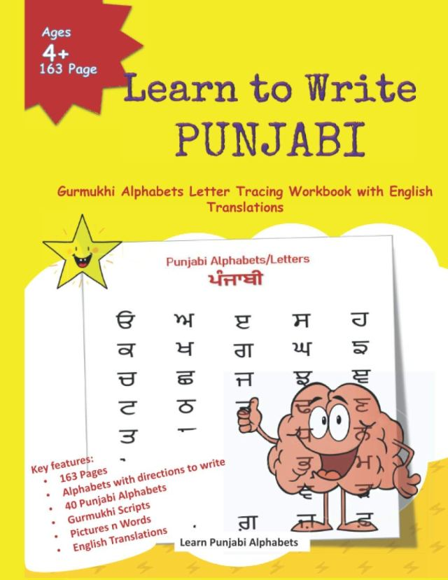 Learn to Write PUNJABI - Gurmukhi Alphabets Letter Tracing