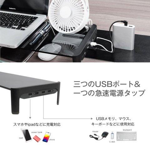 ATBAY モニター台 PMD02 USB2.0ポート 急速充電USBポート