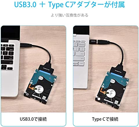 ELUTENG SATA USB 変換 アダプタ USB Type-C変換アダプタが付属