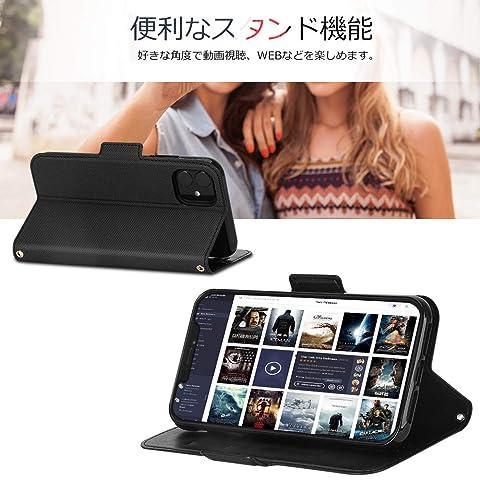 iPhone 11 ケース 6.1インチ 対応 FYY スマホケース iPhone 11 カバー 手帳型 Qi ワイヤレス充電対応 カード収納 スタンド機能 ストラップ付き PUレザー 軽量 薄型 耐衝撃 [2019 iPhone 対応] (ブラック)
