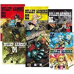 Coleção Bullet Armors - Volumes 1 a 6