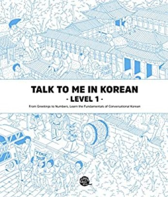 Image result for talk to me in korean