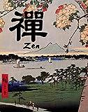 """Inspirational Spiritual Art Print: ZEN (11""""×14"""")"""