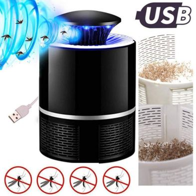 EVENCARE Electric Mosquito Killer Lamp