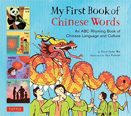 [4PwAM.Best] My First Book of Chinese Words: An ABC Rhyming Book of Chinese Language and Culture by Faye-Lynn Wu Faye-Lynn Wu [R.A.R]