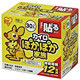 Hand Body Warmers Stick on Clothes Adhesive 30PK (Large)