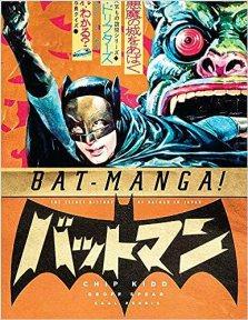 Amazon.com: Bat-Manga!: The Secret History of Batman in Japan (Pantheon  Graphic Library) (9780375714849): Jiro Kuwata, Chip Kidd: Books