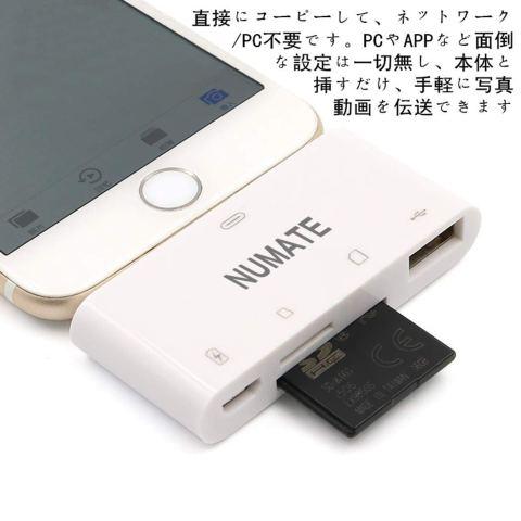 iPhone iPad専用Lightning 4in1 SDカードリーダー マルチカードリーダー USBポート付 高速な写真と動画転送 microメモリ SDカードカメラリーダー カメラカードリーダー マイクロ SD カード リーダー SD/SDHC/SDXC/Micro SD/Micro SDXC iOS 9.1 以降(ホワイト)