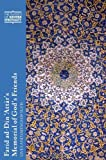 Farid ad-Din 'Attar's Memorial of God's Friends: Lives and Sayings of Sufis (Classics of Western Spirituality (Paperback))