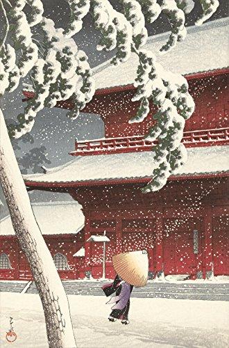 """Japanese Art Print """"Snow at Zojoji Temple, Shiba"""" by Kawase Hasui (Color 2)"""