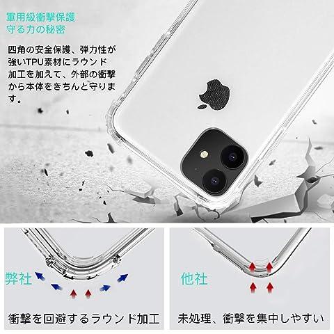 iPhone 11 ケース TPU JASBON 透明保護ソフトカバー 米軍MIL規格取得 全面保護 落下衝撃吸収 擦り傷防止 防塵 指紋防止 Qi急速充電対応 おしゃれ(2019新型 6.1インチ クリア)