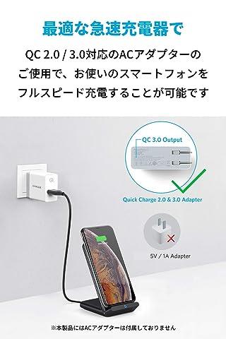 Anker PowerWave 10 Stand(改善版), ワイヤレス充電器 Qi 認証 iPhone 11 / 11 Pro / 11 Pro Max / XS / XS Max / XR / X / 8 / 8 Plus Samsung Galaxy LG 対応 5W & 7.5W & 10W 出力 ブラック