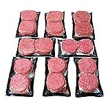 Nebraska Star Beef Angus Beef Gift Package, Burger