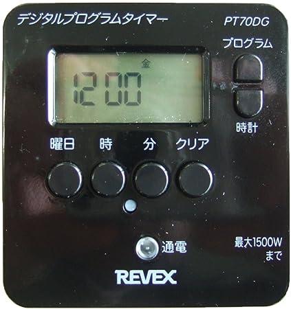 簡単デジタルタイマー グレー PT70DG