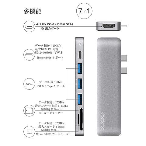 MacBook Pro ハブ 4K HDMI出力ポート PD 100W充電ポート SD/MicroSDカードリーダー 3 USB3.0ポートMacBook Pro 2019 / 2018 / 2017 / 2016 /MacBook Air 2019 / 2018 /専用 Thunderbolt 3に対応