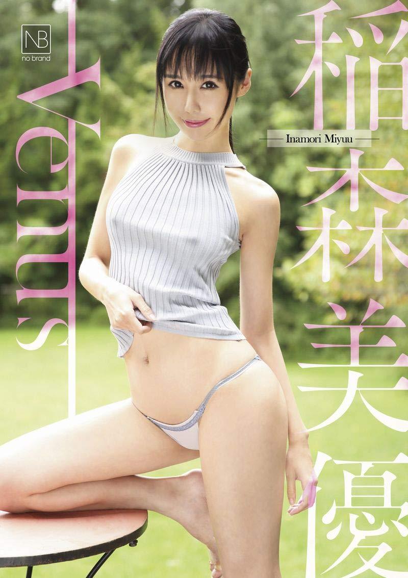 稲森美優 / Venus Blu-ray(BD-R)