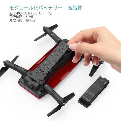 GoolRC T47 ドローン 720P Wifi FPV カメラ付き 折り畳み式 ポケットラジコン マルチコプター   RC クアッドコプター 玩具 プレゼント2 *バッテリー 国内認証済み