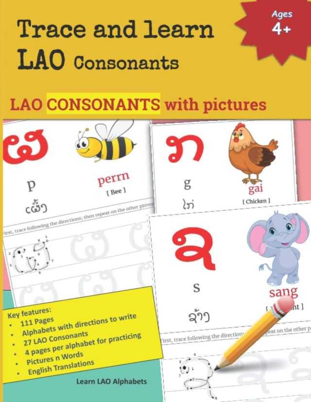 Trace and learn LAO Consonants: picture book details all 21 LAO
