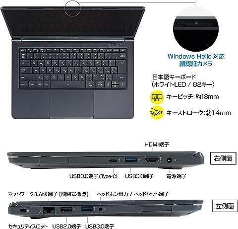 mouseノートパソコン MB-U558SHABZH/Corei5 8265U/8GB/256GB/Win10/Office