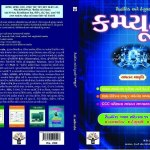 Computer Full Book By Dr Satish Patel Self Publication Gandhinagar - Co Zero