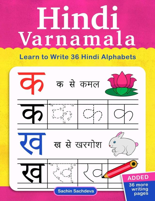 Hindi Varnamala: Learn to Write 10 Hindi Alphabets for Kids (Ages