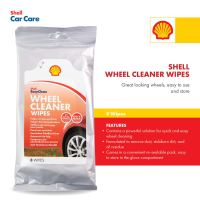 Shell Wheel Wipes 8pc for Cars