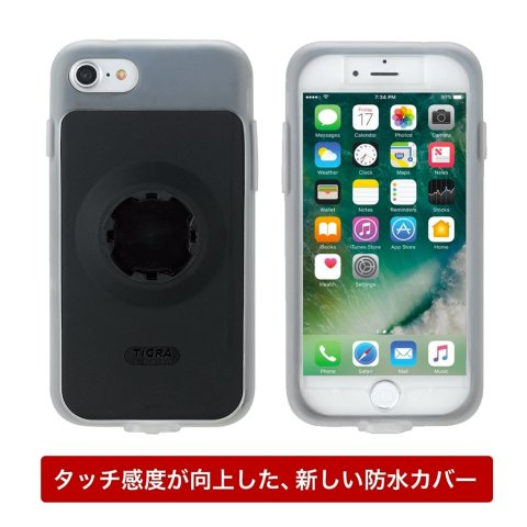 TiGRA Sport MountCase for iPhone 取り付け例