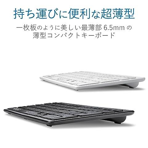エレコム キーボード ワイヤレス コンパクト テンキー付き パンタグラフ 薄型 ブラック TK-FDP099TBK