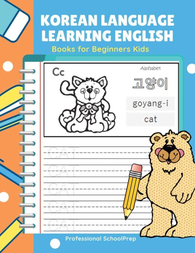 Korean Language Learning English Books for Beginners Kids: Easy