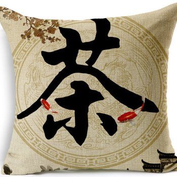 Chinese tea culture Koi style Cotton Linen Throw Pillow Case