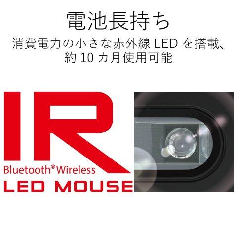 ELECOM M-BT12BRBK IR LEDセンサー