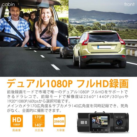 VANTRUE N2 Pro デュアルカメラ