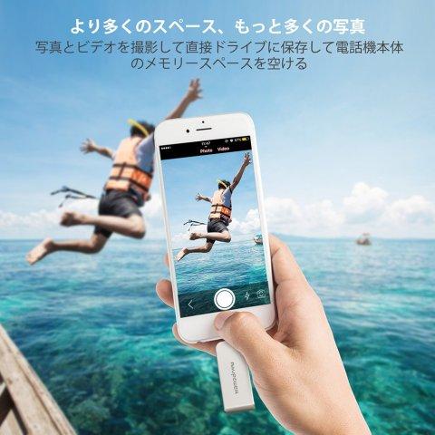 RAVPower 一本三役 iPhone USBメモリ 64GB フラッシュドライブ【SDカードリーダー & ライトニング USB & パソコンUSBメモリ 】高速転送 MFi認証 Windows iPhone iPad対応 RP-IM004