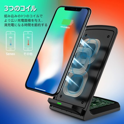 Seneo Qi ワイヤレス充電器 3コイル
