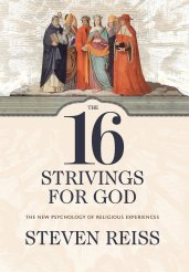 Image result for the 16 strivings for god