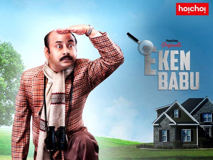 Watch Eken Babu | Prime Video