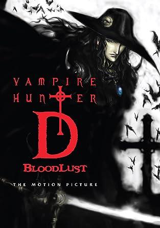 Vampire Hunter D Bloodlust [Edizione: Stati Uniti]: Amazon.it ...